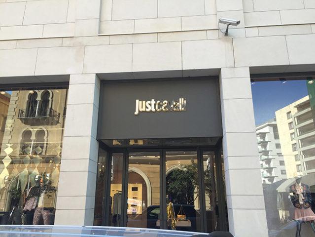 justcavali-5
